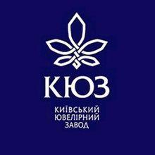 kievskiy-yuvelirnyiy-zavod-kyuz-21769